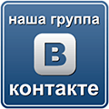 Яр-Дома Вконтакте